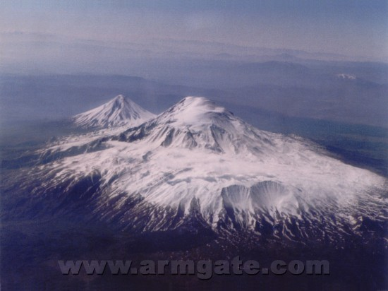 Aerial photo of Ararat mountain