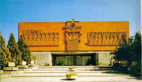 Erebuni Museum