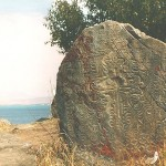 Cross-stone on the Aghtamar island