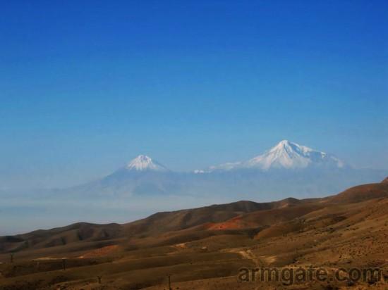 Picture Mt. Araray, Armenia